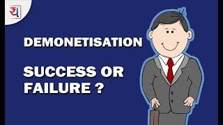 Demonetisation - a Failure or a Success? | Demonetization debate based on RBI & GDP data