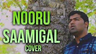 Nooru Saamigal Cover By Venkat | Vijay Antony (Mother