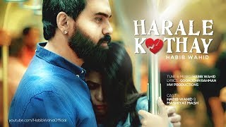 Harale Kothay By Habib Wahid Mp3 Song Download