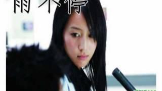 雨不停 ※ 痞子英雄電視原聲帶2009