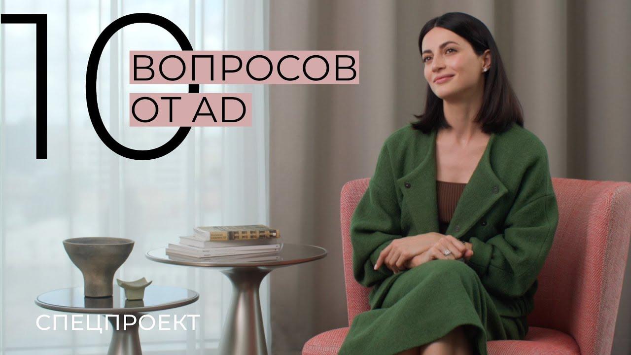 Блогер Марина Изилова отвечает на вопросы AD о моде и гардеробных | AD Россия