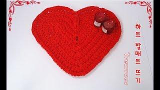 (코바늘 발매트 뜨기)/crochet:How to Cr…