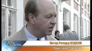 День города 2000-х