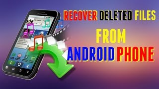 How to Recover Deleted Files On Android No Pc in Urdu/Hindi ✔