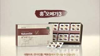 네이처셋 홍오메가3 신규광고 이희준, 김서형 편