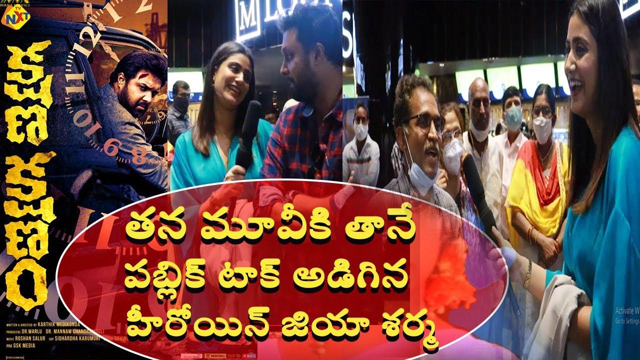 Jia Sharma Asking Kshana Kshanam Movie Public Talk | Uday Shankar | TVNXT Telugu