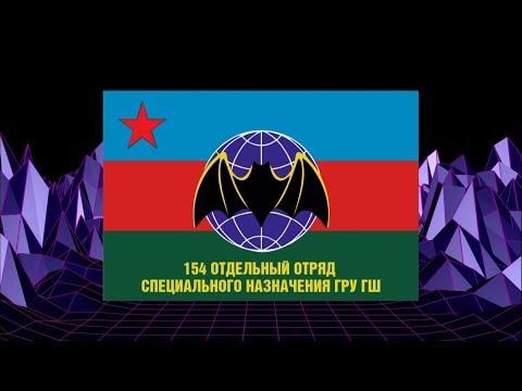 Встреча ветеранов 154 ООСПН 81 83 гг  в г  Самаре 06 09 2019