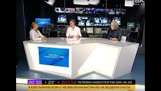 ИНТЕРВЬЮ: Н. Подоляк и Г. Полякова о вырубке леса в Красноярске