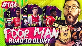 INSANE FUTURE STARS PROMO!!! 25x GOLD PACKS OPENED!! - POOR MAN RTG #106 - FIFA 19