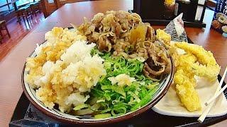 ブログ: http://bit.ly/1U7SkdF カメラ:SONY HDR-AS15 飯動画 めし 食...