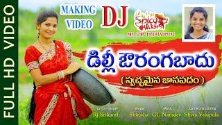 Dilli Aurangabadhu Making Video Dj Song    #SHIRISHA    RJ SRIKANTH     Spicy Makers