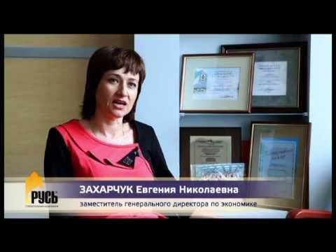 Организация и проведение туристских походов в восточной сибири диплом