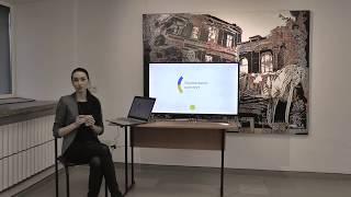 Лекція Ірини Прокоф'євої про культурні та креативні індустрії