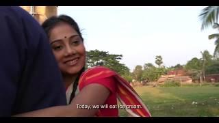 Eti Tor Baba 2018 Award Winner Bengali Short Film | Red Incarnation | Rahul Saha |