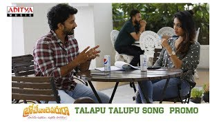 Talapu Talupu Song Promo | Brochevarevarura Songs | Satyadev, Nivetha Pethuraj