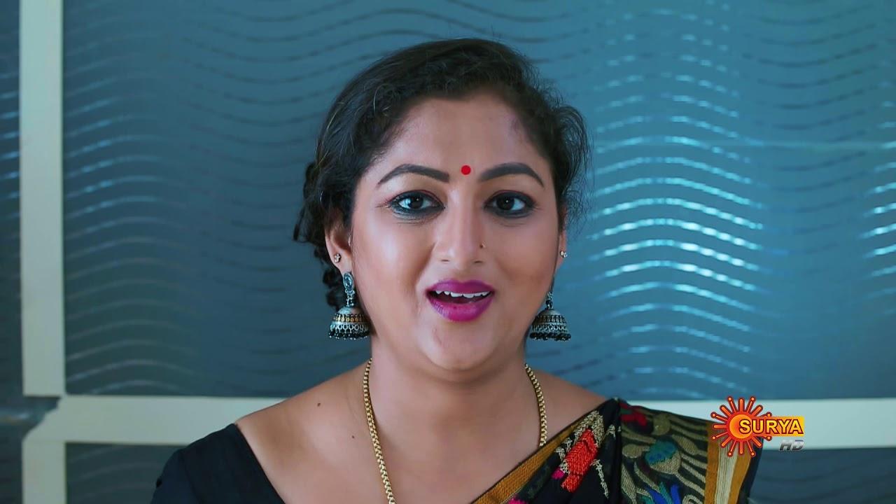 Gauri   17th January-2019   SuryaTV