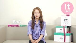 국내 최대 사회변화 네트워크 '행복얼라이언스'의 홍보대사 BoA가 전하...