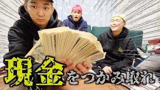 【正論1回1000円】ド正論ゲーム!!!