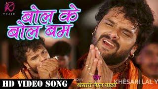 Hd Jalwa Chadhali Khesari lal Yadav Superhit Song 2017.mp3