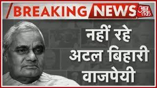 Atal Bihari Vajpayee Passes Away at 93 Breaking News