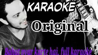 Bahut pyar karte hai tumko sanam, full original karaoke song