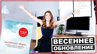 видео Проблемы пола в западноевропейской  и русской философии