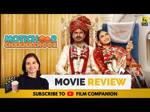 Motichoor Chaknachoor | Bollywood Movie Review by Anupama Chopra | Film Companion