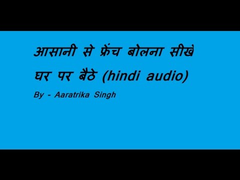 how to learn hindi easily to speak