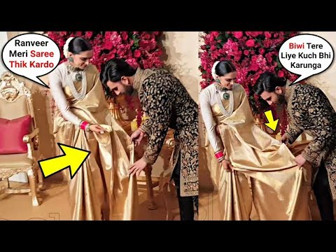 Ranveer Singh Helps Wife Deepika Padukone To Adjust Her Saree At Bangalore Wedding Reception