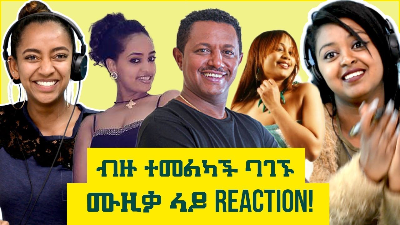 ETHIOPIAN ADULTS REACT TO TOP 10 MOST VIEWED ETHIOPIAN MUSIC VIDEOS