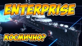 видео Как попасть на тест World of warships