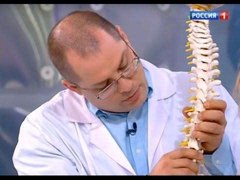 Лечение и профилактика остеохондроза позвоночника шейного