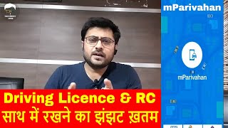 Now Drive without Driving Licence & RC | Mparivahan | Digilocker screenshot 2