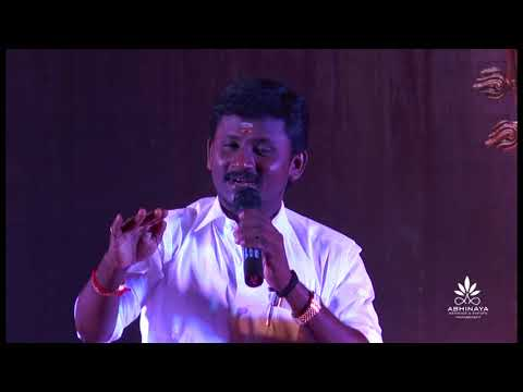 AAkati-Tamil Folk Song