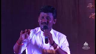 AAkati-Tamil Folk Song