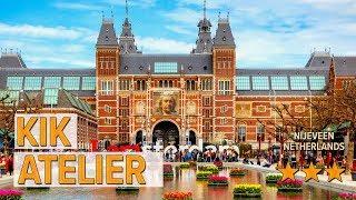KiK atelier hotel review   Hotels in Nijeveen   Netherlands Hotels