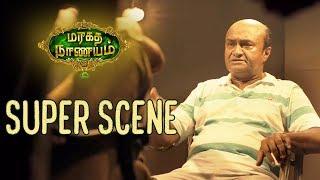 Maragatha Naanayam - Super Scene | Aadhi | Nikki Galrani | Anandaraj | Ramdoss | Daniel
