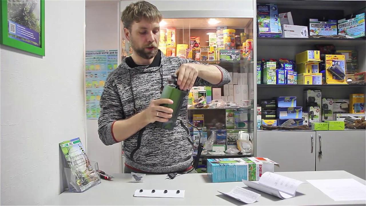 Фильтр для аквариума eheim (эхеим). Здесь вы можете выбрать внешние канистровые фильтры для аквариума eheim (эхеим). Лучшая цена. Гарантия.