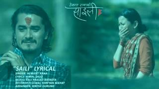 Saili | Hemant Rana | Official Music Video | Nepali Song | Feat. Gaurav Pahari & Menuka Pradhan
