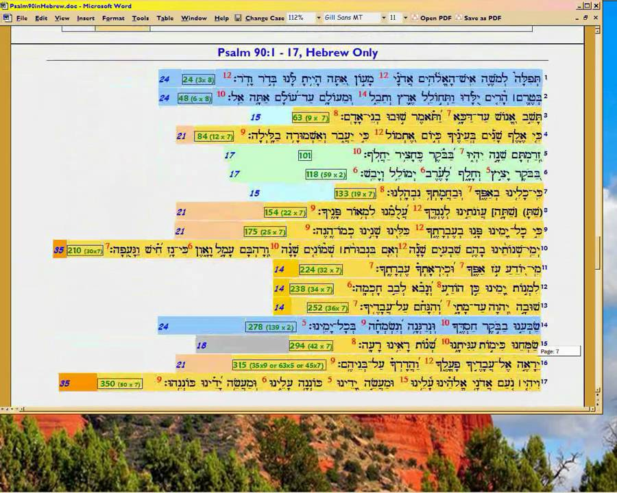 22Ps90 Psalm 90:16-17 Hebrew-Metered, English Trans And
