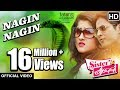 Nagin Nagin Official Video Song Sister Sridevi Odia Film 2017 Babushan, Sivani TCP