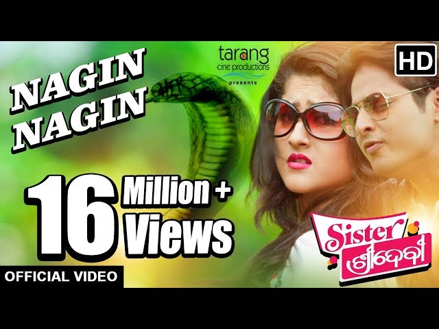 Nagin Nagin Official Video Song | Sister Sridevi Odia Film | Babushan, Shivani - TCP