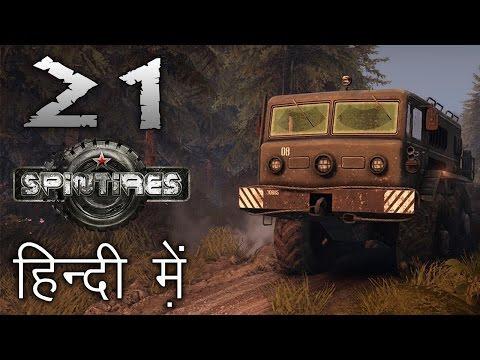 "SPINTIRES : Hill Map || Hindi (हिंदी) Gameplay #21 : Indian Gamer ""LETS TAKE D & C TRUCKS TO LUMBER"""