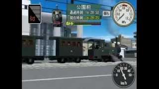 電車でGO!旅情編 坊ちゃん列車 アウタービューでプレイ