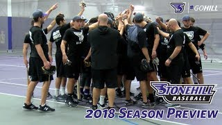 2018 Stonehill College Baseball Season Preview