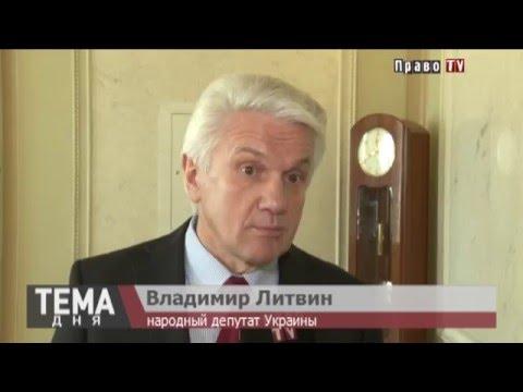 Кто будет Премьер-министром Украины?