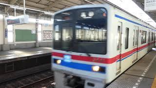 【フルHD】京成電鉄3400系(エアポート急行) 立会川(KK06)駅停車