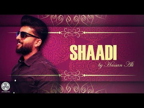 Ali Ke Sath Hai Zehra Ki Shaadi | Cover By Hassan Ali | HQ Audio