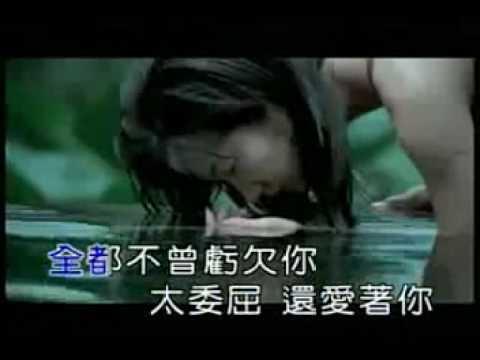 Tai Wei Qu