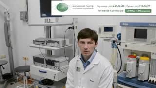 Признаки непроходимости маточных труб(Наша клиника – это огромный медицинский центр, оборудованный по последнему слову техники. Важное преимуще..., 2015-03-17T15:46:22.000Z)